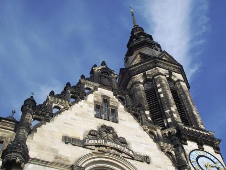 Reise nach Leipzig in die Bachstadt - Bild: evangelisch reformierte Kirche