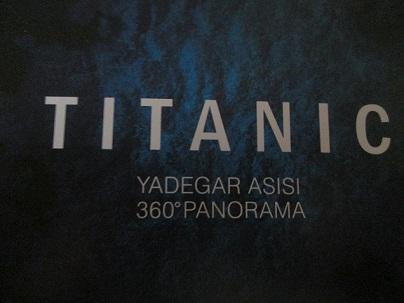 Titanic Panorama von Yadegar Asisi