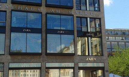 Leipziger Zara im Zentrum