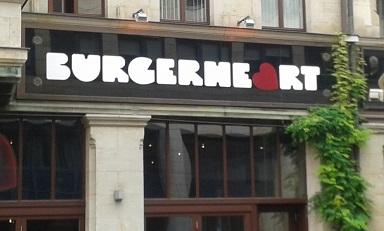 Burgerladen Burgerheart Leipzig